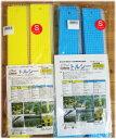 楽天ガーデンメイト害虫捕獲粘着紙(捕虫紙) ビタット トルシーネット お得な25枚×8袋