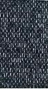 【日本製】 遮光ネット 75% 黒 2mX50m