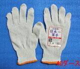 [ 40 ]对棉花工作手套十几家大小( 480双)约450克[お徳用軍手 40ダース (480双) 約450g]