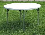 丸テーブル(作業台/ワークデスク) 直径1150×H740 YCZ-115 キャンプ BBQ