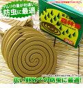 【送料無料】森林香(黄色) 30巻入 2個セット
