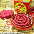 【送料無料】携帯防虫器 とパワー森林香(30巻入) 赤のセット