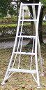 【送料無料!】園芸用アルミ三脚5尺KWX-150 150cm 1.5m【メーカー直送の為代引き発送及び日時指定は出来ません】