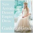 ウエディングドレス エンパイア ウエディング チュール アイボリー エンパイアラインドレス オフホワイト