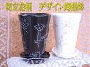 切立花柄 デザイン陶器鉢 【受け皿付】3号