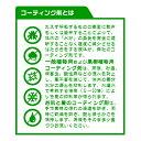 植物保護保湿剤 ...