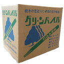 グリーンパイル業務用ラージ300g 50本/箱 送料無料