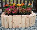 楽天ガーデン太郎【香りの良い国産杉の丸太(約15センチ×6.5センチ 15本セットです。】使い方はいろいろ・・・花壇の土留め、お部屋のインテリア、材質は、スギ(ヒノキが混じる事もあります)自分の思い思いの小さな庭を造ってみませんか。/連杭/エッジ/桧/ひのき/庭/花壇/