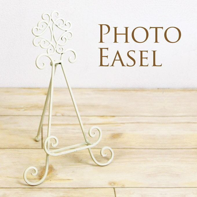 フォトイーゼル写真立てフォトスタンドアンティークアイアンおしゃれ卓上庭ガーデンエクステリアガーデニン