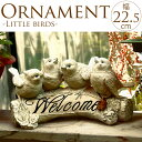 RoomClip商品情報 - 小鳥が楽しくさえずる ウェルカムボード 小鳥 オブジェ ウェルカム アンティーク 雑貨 置物 アイテム 玄関 カフェ ガーデン 庭 オーナメント