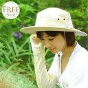 【最大2000円OFFクーポン配布中】 虫よけアウトドアハット 虫よけ 帽子 蚊 対策 寄