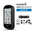 GARMIN ガーミン Edge 530 セット エッジ GPS サイクルコンピューター サイコン 道路地図 ペアリング ナビゲーション ロードバイク サ..