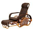 ラタン手編み リクライニングチェアWAHOO 三ツ折椅子 M505CB