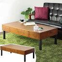 センターテーブル テーブル 幅120cm ローテーブル北欧