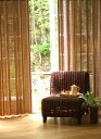 燻製 竹製カーテン BW-907 W200 x H175cm 防カビ 防虫 天然素材 すだれカーテン 和風 カーテン 竹製 模様替え 日よけ 日除け おしゃれ カフェカーテン リゾート アジアン バンブーカーテン たてす よしず 目隠し 日除け すだれ 簾 ワイド 日本製 国産品 送料無料