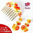 ハンドペイントのアクセサリセット Girda (ヒルダ) オレンジの花柄
