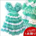 お子様用 グリーンのフェリアのドレス 2~3歳程度 ペパーミントグリーン [フラメンコ用] [スペイン直輸入]