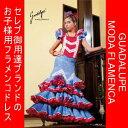 お子様用 ツーピース Fabula (ファブラ) 着丈130cm バラのコサージュ付き 赤 X 青 [フラメンコ用] [スペイン直輸入]