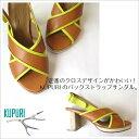 【KUPURI】クロス/バックストラップサンダル