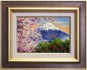 西村拡人『桜と富士(芝川町より)』油絵・油彩画 SM(サムホール)