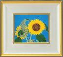 中島千波四季の花がたり 夏 『向日葵』(特装版)彩美版・シルクスクリーン手摺り