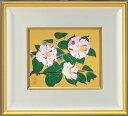 中島千波四季の花がたり 冬 『雪椿』(特装版)彩美版・シルクスクリーン手摺り