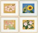中島千波四季の花がたり(4点セット)彩美版・シルクスクリーン手摺り 額装