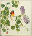片山邦夫『あけび』 2色紙絵
