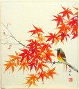 片山邦夫『紅葉』色紙絵
