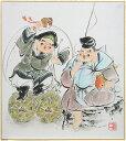佐藤浩二『二福神』色紙絵