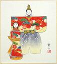 松井鷺山『立雛』色紙絵