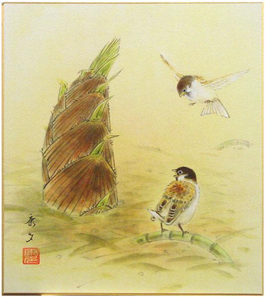 中西康多『たけのこ』色紙絵の商品画像