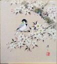 佐藤浩二『桜に小禽』色紙絵