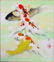 佐藤浩二『大入鯉』色紙絵