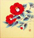 梅木信作『椿』色紙絵