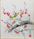 田中美法『梅に鶯』色紙絵