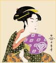 喜多川歌麿浮世絵 『団扇を持つおひさ』新絹本 複製画色紙絵