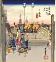 歌川廣重『日本橋朝の景』新絹本・複製画色紙絵