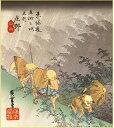 歌川廣重『庄野 白雨』新絹本・複製画色紙絵