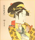 喜多川歌麿浮世絵 『娘道成寺』新絹本 複製画色紙絵
