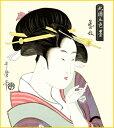 喜多川歌麿浮世絵 『芸妓』新絹本 複製画色紙絵