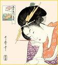 喜多川歌麿浮世絵 『扇屋花扇』新絹本 複製画色紙絵