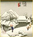 歌川廣重『蒲原 夜之雪』新絹本・複製画色紙絵