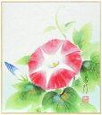佐藤吉行『朝顔』ミニ色紙絵(寸松庵)