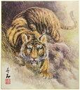 松原寿石『猛虎之図』アートプリント(高級美術印刷)複製画色紙絵