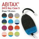 アビタックス キーケース Sサイズ ネックストラップ付 約4本収納 縮絨加工のやわらかいウール素材で鍵がぶつかる音も軽減 お子様用に人気 選べる12カラー
