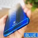 BASEUS(べセス) Glaze Case iPhone 7/8 iPhone 7/8 Plus Glaze Case 超薄型PC素材 グラデーションカラーの鏡面加工 軽量ハードケース 選べる3カラー