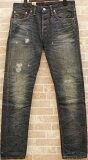 (ダブルアールエル) RRL ネバダ スリムナロー セルビッジ ジーンズ 日本製デニム 28 29 30 32 34 メンズ Nevada Slim Narrow Selvedge Jean 【あす楽】