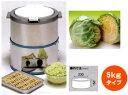 *CHUBU*PROCHEF調理器 野菜脱水機[野菜用脱水機] VS-250N