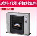 ☆*サンポット*UFH-703SX O FF式床暖房 ゼータスイング [木造18畳/コンクリート29畳]【送料・代引無料】【UFH-703SX Nの後継品】